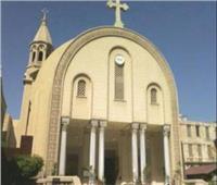 بروتوكول تعاون بين الكنيسة المرقسية و«صحة الإسكندرية»