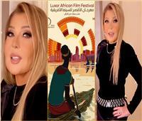 تكريم نادية الجندي في افتتاح مهرجان الأقصر للسينما الأفريقية بمعبد الكرنك