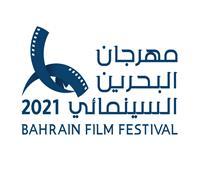 200 فيلم من 18 دولة عربية في مهرجان البحرين السينمائي
