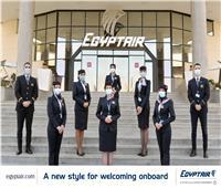 مصر للطيران تطبق الزي الرسمي الجديد لأطقم الضيافة الجوية