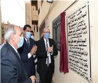 افتتاح 3 مشروعات جديدة بمركز إهناسيا بتكلفة 22 مليون و700 ألف جنيها