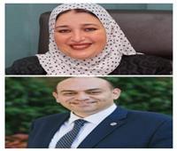 العربي لسيدات الأعمال يبحث دعم رواد الأعمال والمشروعات الصغيرة