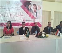 انطلاق مؤتمر «منهجية المرأة في بناء الأوطان» بشرم الشيخ