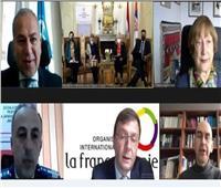 سفارة مصر ببلجراد تبرز قدرات مركز القاهرة في حفظ السلام بالفرانكفونية