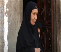 أم الغائب: انا ربيت جيلين إخوتى وأولادهم