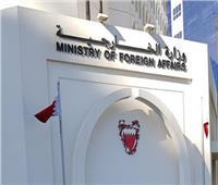 البحرين تؤيد المبادرة السعودية لإنهاء الحرب في اليمن