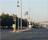 الحكومة الكويتية تقرر تعديل موعد حظر التجول الجزئي في البلاد