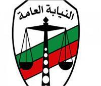 النيابة تطلب التحريات في واقعة ضبط سائقين بحوزتهما حشيش بـ15 مايو