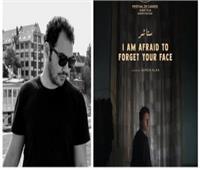 4 أفلام مصرية تشارك في مسابقة الأفلام القصيرة بمهرجان «مالمو»