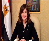 وزيرة الهجرة تتلقى تقريرًا حول ملتقى توظيف الشباب بالمنيا