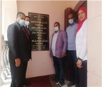 افتتاح مقر الشهر العقاري بمدينة سوهاج الجديدة
