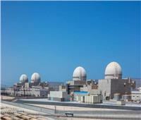 الإمارات تعلن بدء الاختبارات لتشغيل محطة براكة للطاقة النووية