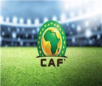 قرار هام من «الكاف» عن مباراة منتخب مصر وكينيا في تصفيات أمم أفريقيا