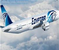 غدا.. مصر للطيران تسير 70 رحلةمنها 45 دولية