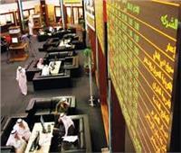 بورصة دبي تختتم جلسة الثلاثاء بالمنطقة الحمراء