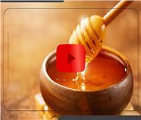 فوائد العسل الجبلي.. فيديوجراف