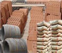 أسعار مواد البناء بنهاية تعاملات الثلاثاء 23 مارس