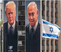 تاريخيًا.. كيف تدخل البيت الأبيض لتغيير مسار الانتخابات الإسرائيلية؟