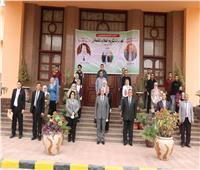رئيس جامعة المنوفية يكرم الطلاب الأوائل ضمن مبادرة «دعم المتفوقين»
