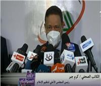 كرم جبر: مصر دائما تؤكد «حسن النية» في مفاوضات سد النهضة