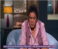 محمد منير: كنت زملكاوي والآن أحب لاعبي الأهلي   فيديو