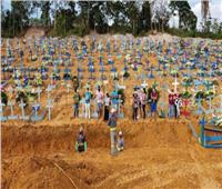 البرازيل تسجل حصيلة وفيات قياسية بكورونا