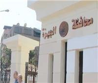 محافظة الجيزة تغلق 3 مصانع ومخزن بالهرم