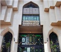 «المركزي» يوجه بتبسيط إجراءات فتح الحسابات المصرفية للمواطنين والمنشآت