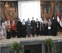 محافظ الغربية يكرم ٧ أمهات في احتفالية مديرية التضامن الاجتماعي