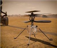 «ناسا» تجري أول محاولة للطيران في المريخ