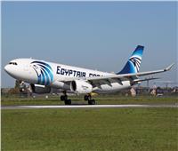 اليوم..مصر للطيران تسير 55 رحلة
