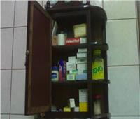 أفضل مكان لوضع الصيدلية المنزلية.. ابتعد عن المرحاض