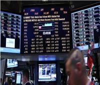 بلومبرج: انخفاض أسهم البنوك يدفع مؤشرات أسواق الأسهم الأمريكية للتراجع