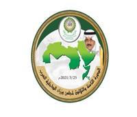 عبر «الفيديو كونفرانس»| انعقاد الدورة الـ38 لمجلس وزراء الداخلية العرب.. غدًا