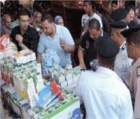 التحفظ علي ١٥ طن مواد غذائية مجهولة المصدر بالقاهرة