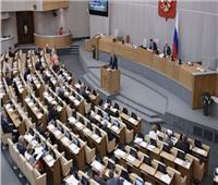 «الدوما الروسي» يعتمد مشروع قانون يسمح بتعيين مدنيين في مناصب عسكرية عليا