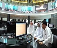 بورصة البحرين تختتم تعاملاتها بتراجع المؤشر العام