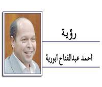 مؤتمر أخبار اليوم.. فرصة لجذب الاستثمار للعقار المصرى (1)
