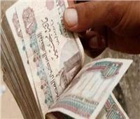 «المركزي» يشدد على البنوك بعدم المبالغة في طلب مستندات فتح الحساب