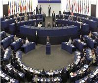 مساع أوروبية وبلجيكية للتصدي لـ«حظر الإخوان» ووضعها بـ«القائمة السوداء»