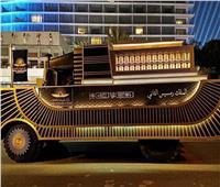 القومي للحضارة: كرنفال وأعيرة ناريةوخيول بموكب نقل المومياوات الملكية