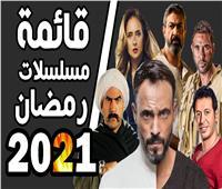 6 مسلسلات كوميدية تتنافس على لقب «الأفضل» في رمضان
