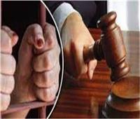 أولى جلسات محاكمة سفير سابق بتهمة الاستيلاء على 130 ألف دولار