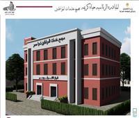 الإسكان: تصميم نموذج مجمع خدمات المواطنين على مستوى الوحدات المحلية