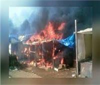 السيطرة على حريق في 3 أحواش وسطح منزل بقنا