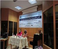 انطلاق مؤتمرأدب الأطفال والتنشئة الشاملة السنوي بجامعة حلوان