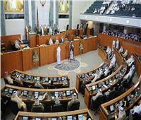 6 قوانين جديدة للتصويت ضمن جلسة البرلمان القادمة في الكويت