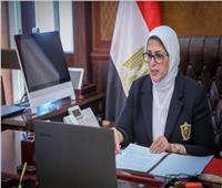 وزيرة الصحة: 130 مركزًا و34 مستشفى لخدمة مرضى الدرن