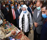 وزيرة التضامن تفتتح معرض الأسر المنتجة.. و«ديارنا أسيوط » للأثاث اليوم