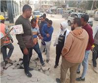 محافظ الإسكندرية يوجه بإزالة الأكشاك المخالفة بكوبري محرم بك| فيديو